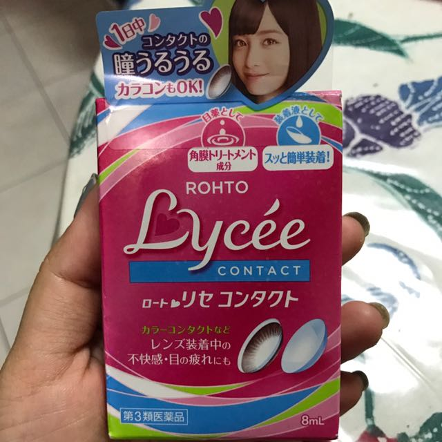 Rohto Lycee For Contact Lens