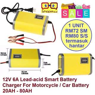 12V 6A Lead-Acid Smart Battery Charger For Motorcycle / Car Battery 20AH - 80AH
