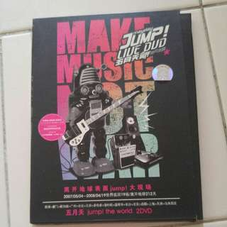 Mayday Jump Concery Dvd