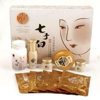 Herb  Facial Mask (七子白面膜)