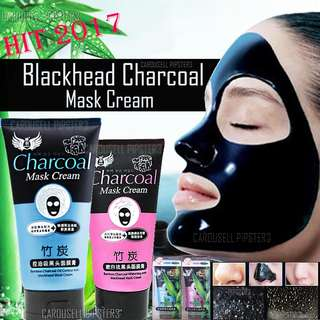 130g (Large Size) Charcoal Blackhead Mask Peel-Off Bamboo Hot In HongKong