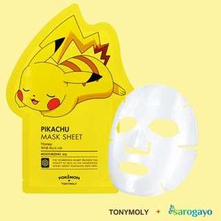 TONYMOLY Pikachu Mask Sheet
