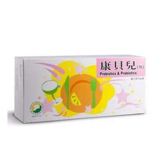 葡萄王/葡眾-康貝兒益生菌 乳酸菌 90條/盒  三盒免運
