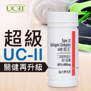 UC-II非變性二型膠原蛋白複方膠囊   三瓶免運