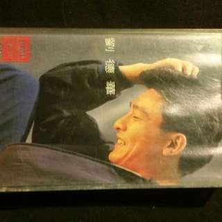 劉德華 祖琪卡式錄音帶