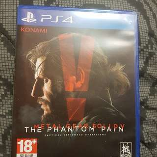 Ps4 Metal Gear Solid