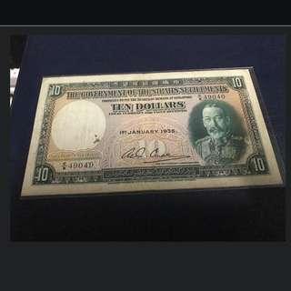 1941 straits settlements 10 dollar