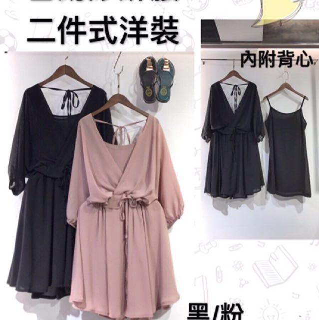 韓國氣質雪紡綁帶洋裝(縮腰洋裝)粉色