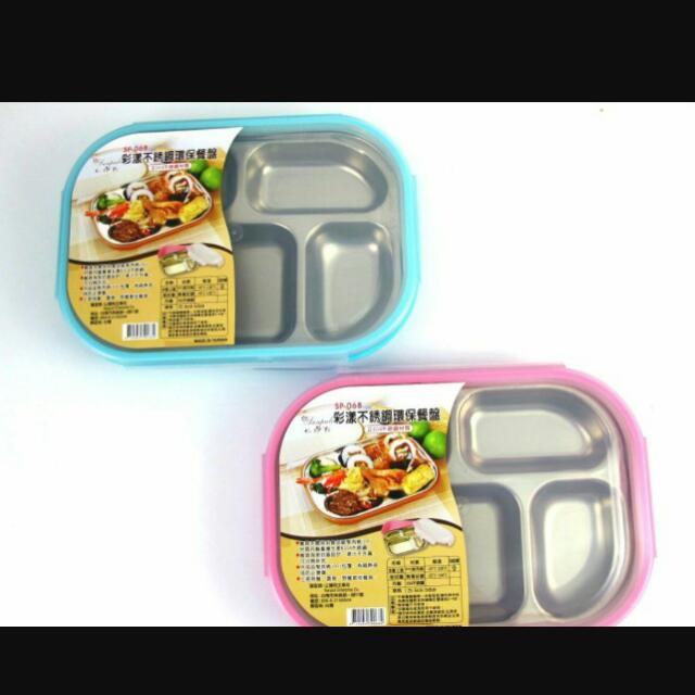 彩漾不鏽鋼環保餐盤