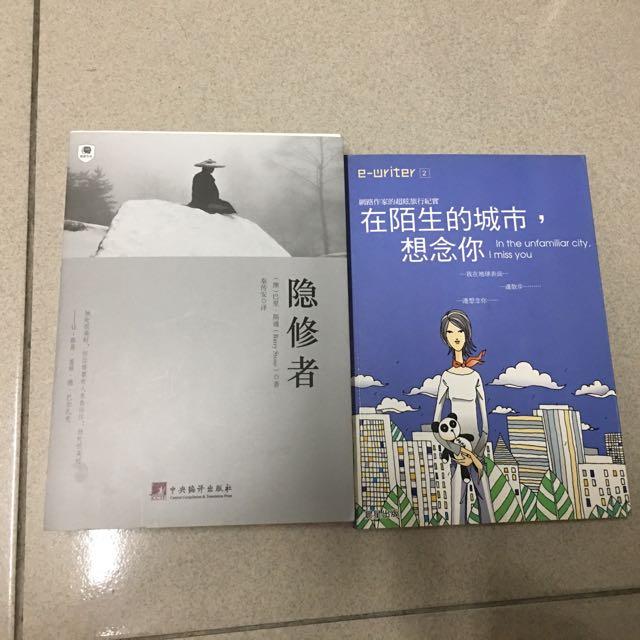 保存良好的二手書!近全新!(含郵)