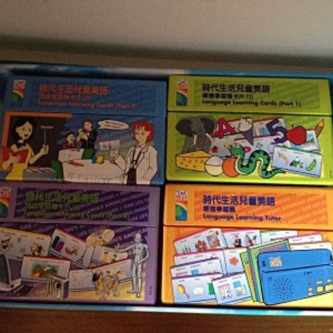 時代生活兒童美語 English time 讀卡機 語言學習機