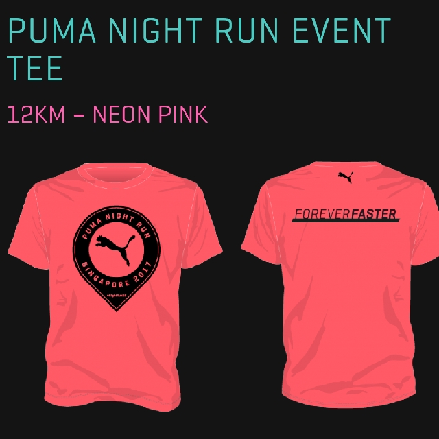 Exchange Size Puma Night Run 2017