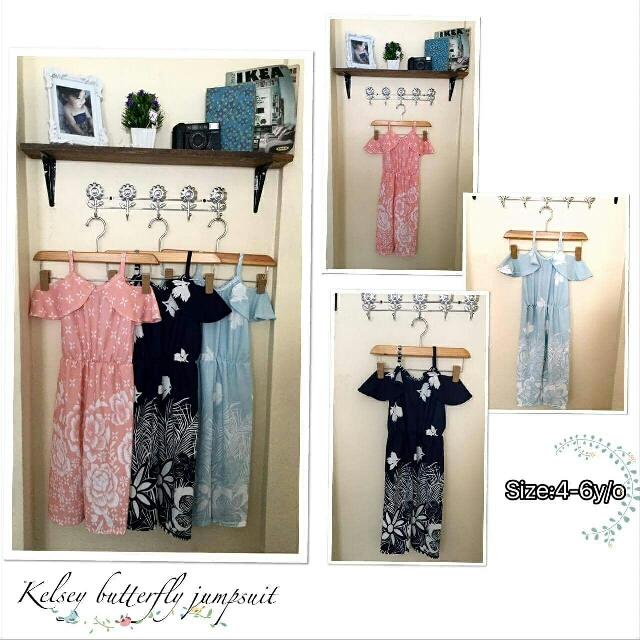 Kelsey Butterfly Top