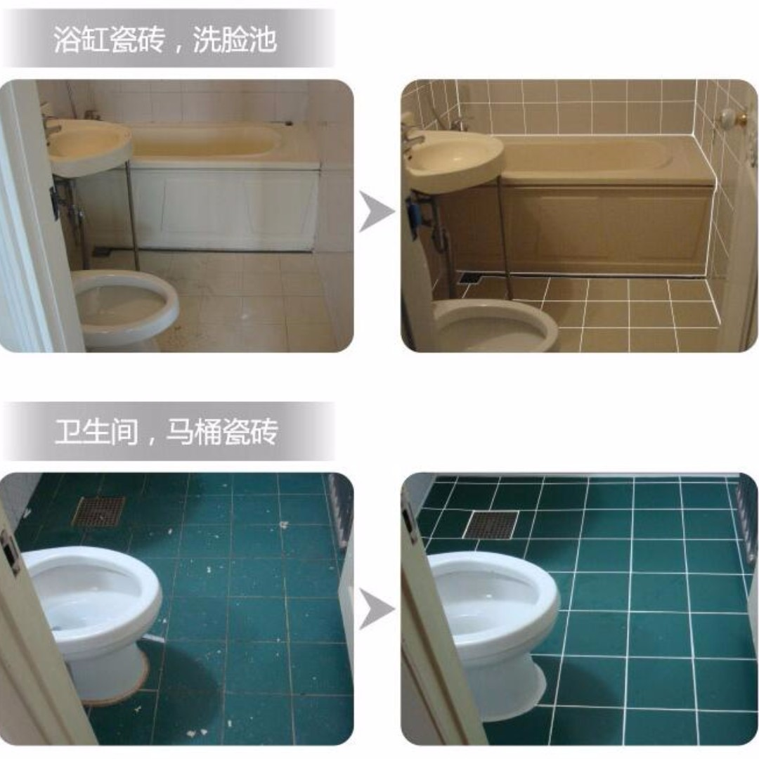 Korean Tile Reform Du Kkeobi Grout Tiling Reviver Repair Kit White Anti Mould Furniture Home Decor On Carou