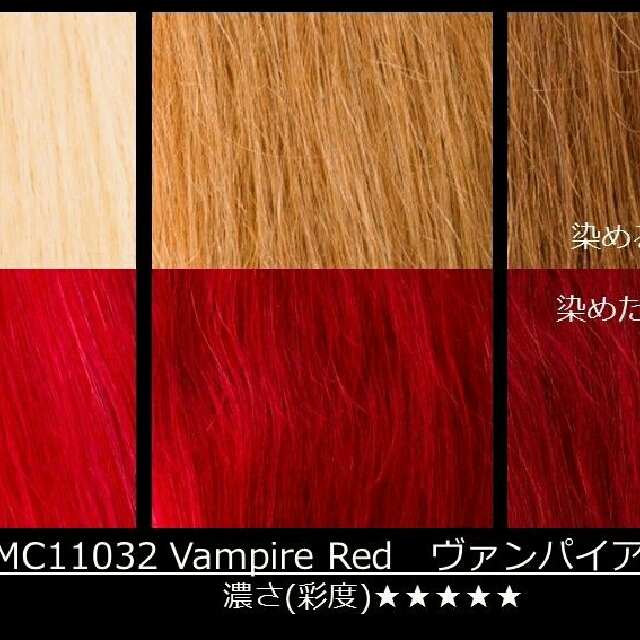 Manic Panic Hair Color Vampire Red Preloved Health Beauty Hair