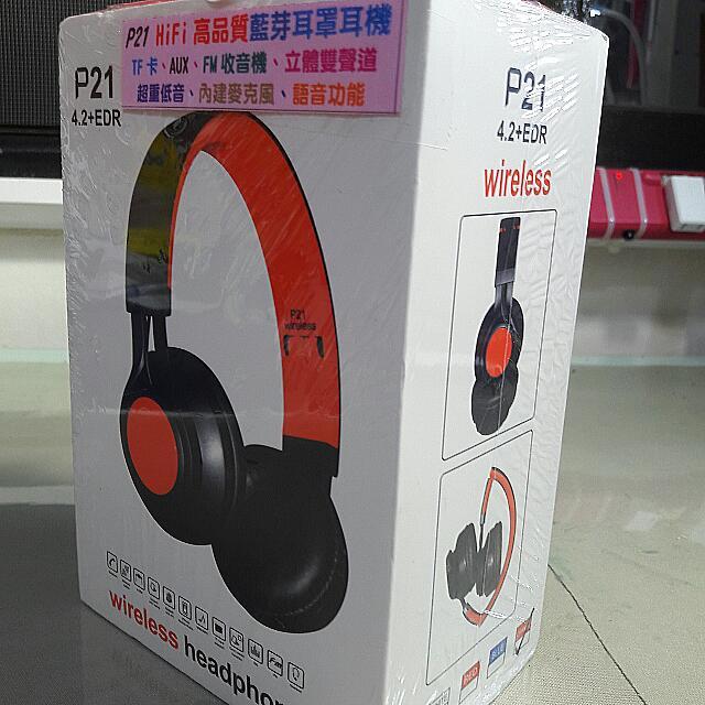 P21耳罩藍牙立體雙聲道藍芽耳機(經典黑+橘)wireless bluetooth stereo headphones P21 【折疊便攜 立體音質】PREMIUM QUALITY   CP值高,功能齊全,物超所值規格!*語音功能*內建麥克風*重低音抗噪*藍芽 4.2晶片+EDR*藍牙通話*來電報號*電量提示*支援TF卡*AUX傳輸*高靈敏FM播放*高容量鋰電超長待機*通話·音樂連續6hr*播音樂時來電自動切換*A2DP 3.5mm音源可外接線傳輸沒電時,可用音  頻線變有線耳機