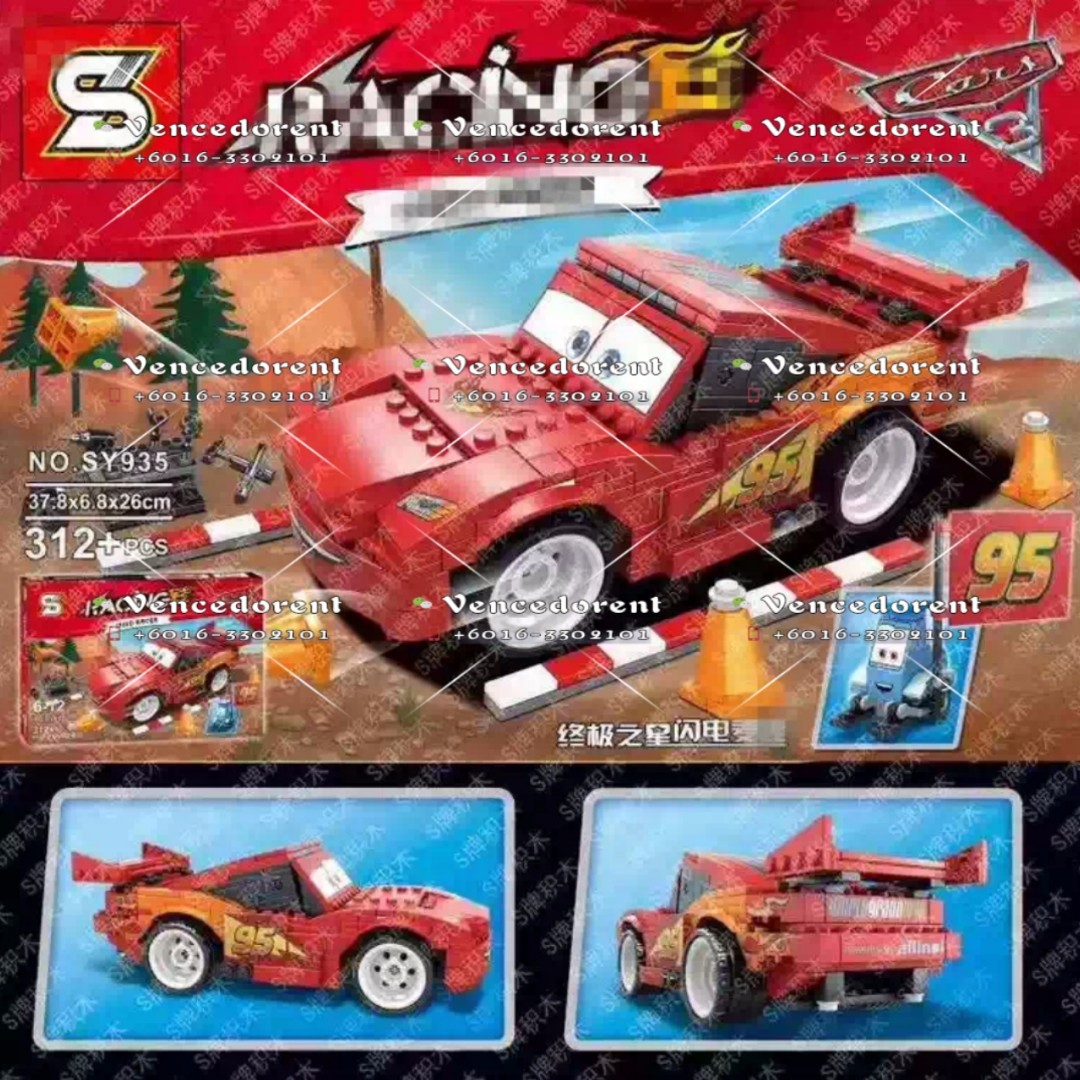 SY935 Disney Pixar Cars Ultimate Build Lightning McQueen Toys u0026 Games Toys on Carousell  sc 1 st  Carousell & SY935 Disney Pixar Cars Ultimate Build Lightning McQueen Toys ...