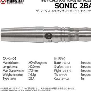<Darts> Monster Sonic Darts