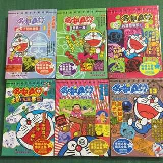 Doraemon & Lao Fu Zi