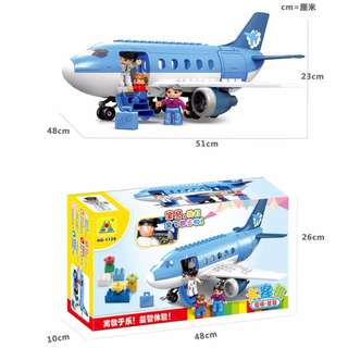 BN Gigantic Passenger Plane Jet Airline Airplane compatible with Lego Duplo