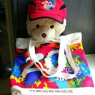 香港回歸二十週年特別版~ 帽連環保袋
