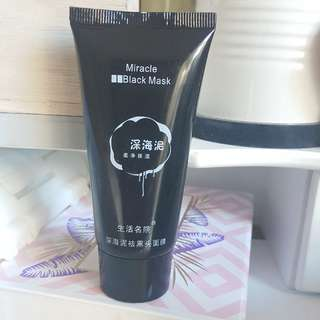 Blackhead Pore Mask Cleaner Miracle Blackhead Peel Off  Mask 60 ML Like New