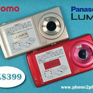 docomo PANASONIC LUMIX phone