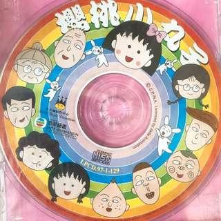 小丸子 櫻桃小丸子 CD