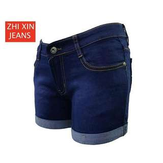 Classic Skinny Jeans Short