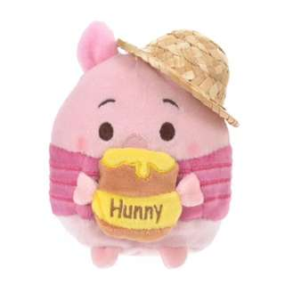 Looking For: Ufufy Piglet (Honey Day)