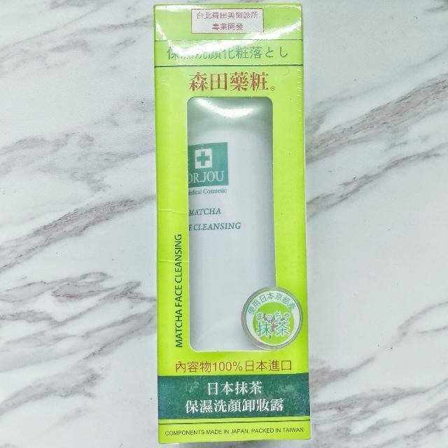 森田藥粧日本抹茶保濕洗顏卸妝露