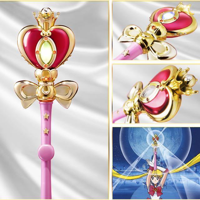 美少女戰士 螺旋愛心月權杖