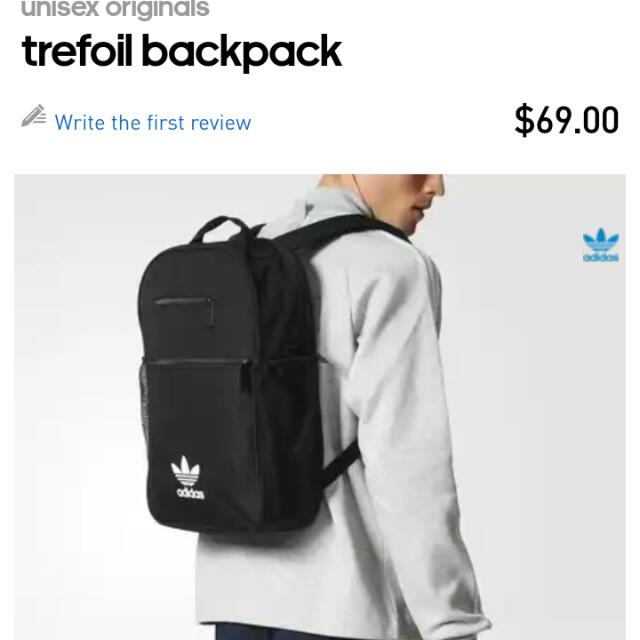 adidas trefoil backpack bag originals essentials casual bnwt d2647ae91