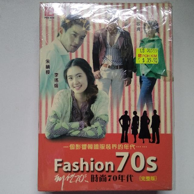 Fashion 70s 6 Dvds Korean Drama Kdrama Lee Yo Won Joo Jin Mo
