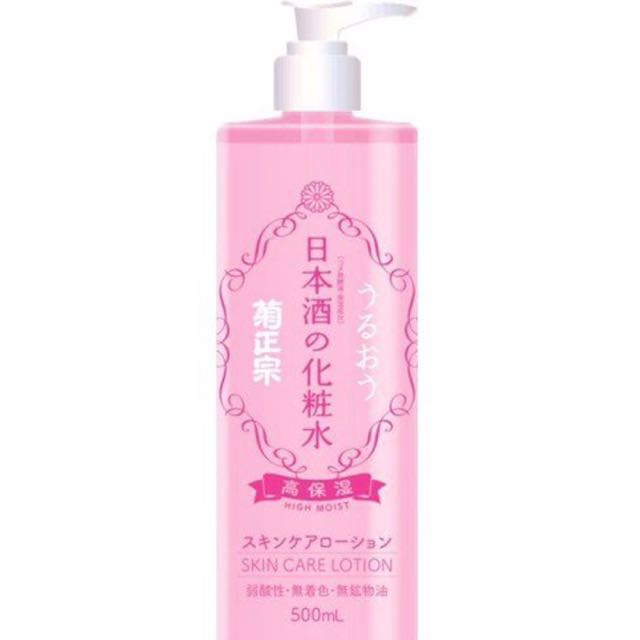 Kiku Masamune High Moist Lotion 500mL