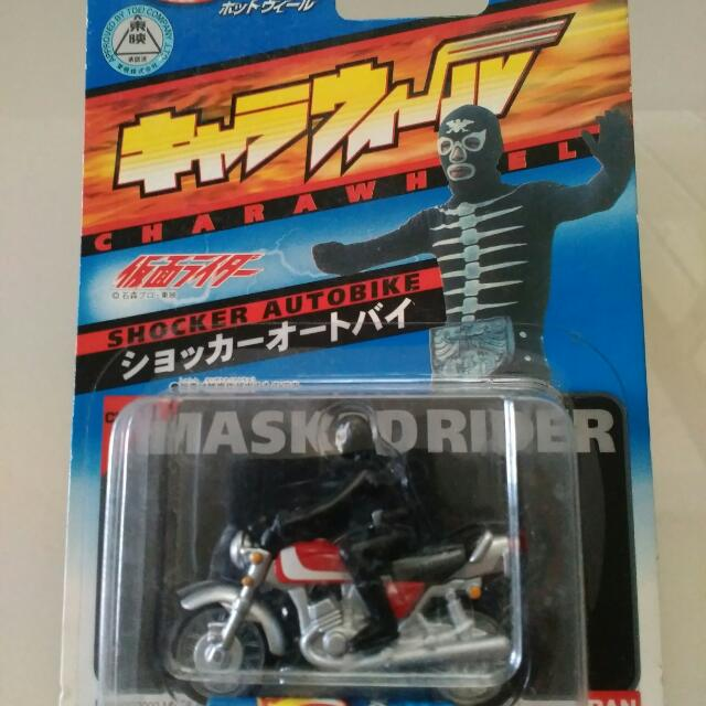 Masked Rider With Motorcycle