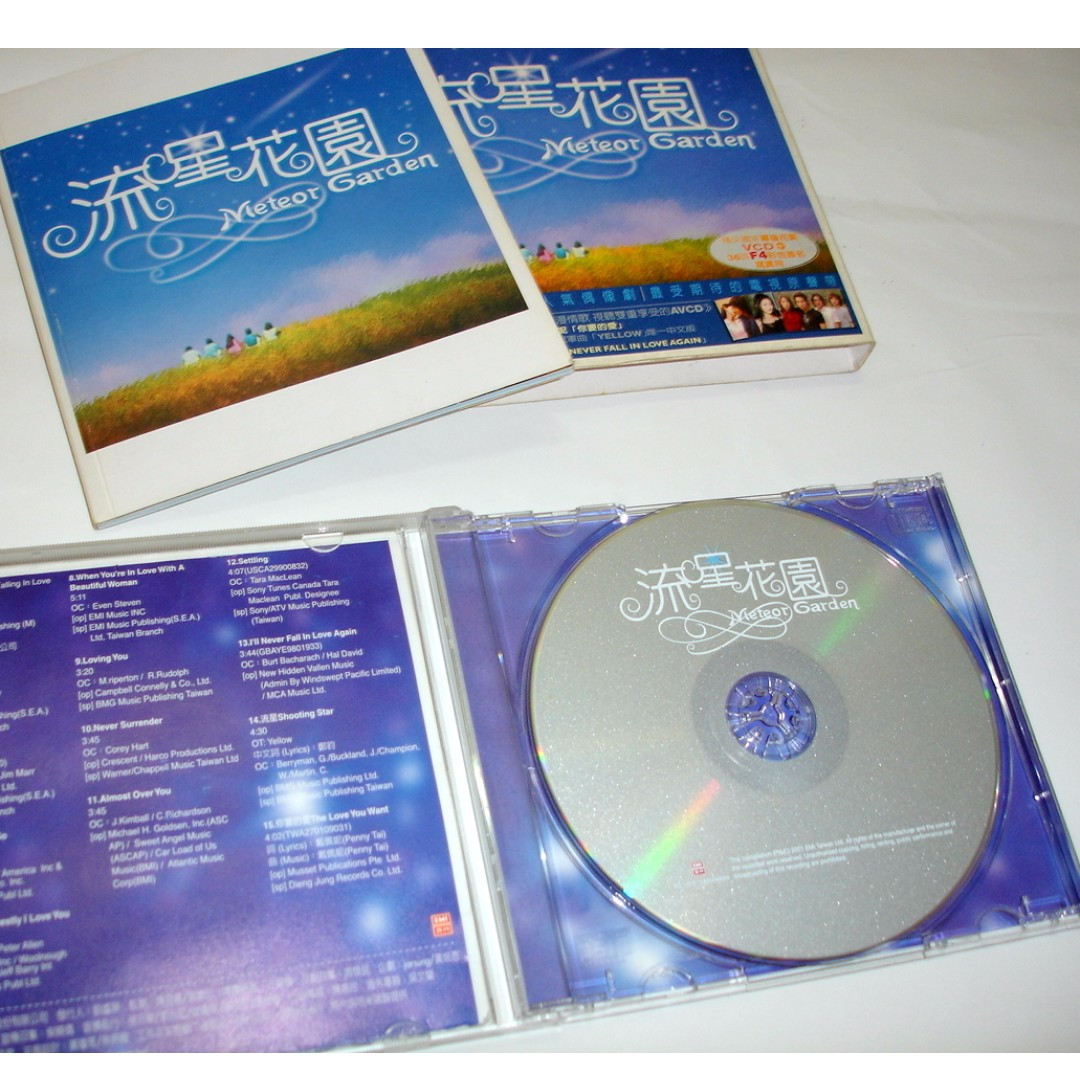 Original Meteor Garden Ost Cd From Taiwan On Carousell