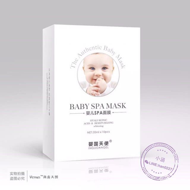 嬰國天使新品面膜《嬰兒SPA面膜》BABY SPA MASK. 35ml x 10