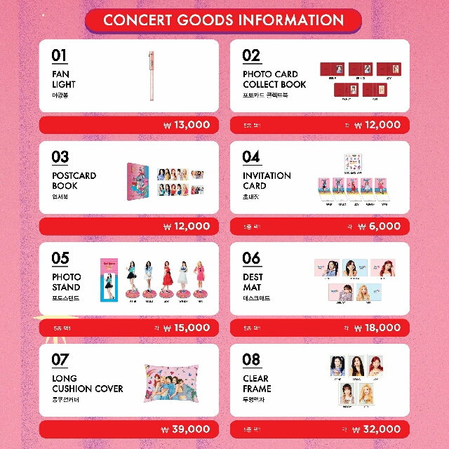 SPECIAL PREORDER] Red Velvet 'Red Room' First Concert