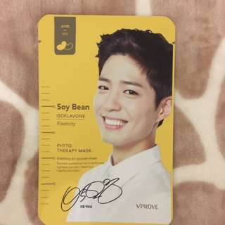Vprove X Bogum Soy Bean Mask And Park Bogum Icon