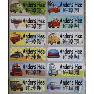 Cars Name Stickers