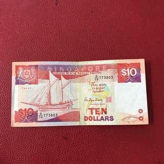 Singapore $10 Ship Series