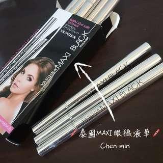 現貨🌸泰國MAXI眼線液筆