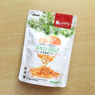 Natural Dried Carrots For Pets