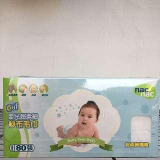 嬰兒紗布毛巾