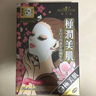Sexylook Duo Lifting Mask
