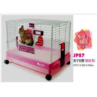 Jolly Pet Cage