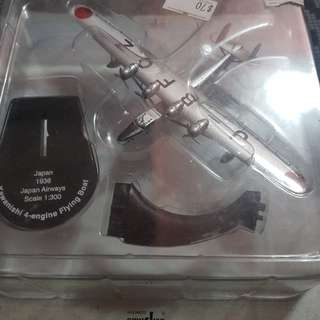 Del Prado Kawanishi Flying Boat 1:300