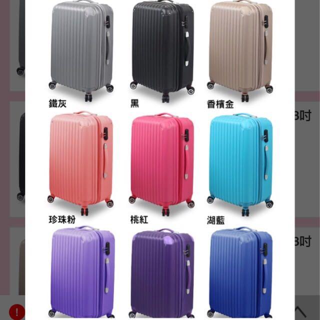 全新28寸行李箱$1500 免運寄到家