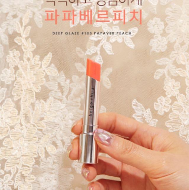 韓國 Chuu 唇膏 #105 原價$620
